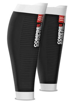Compressport Sleeves R2 Oxygen
