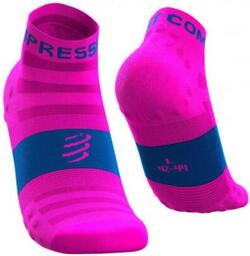 Pro Racing Socks V3.0 Ultralight Run Low - Pink (2020)